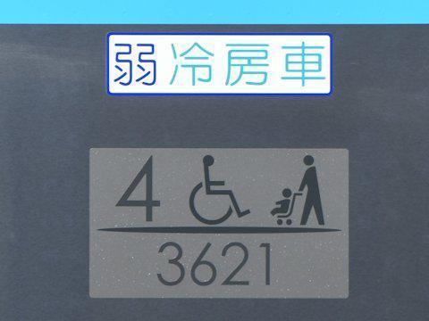 koshu-3121_06.jpg