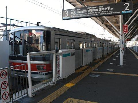 奥沢駅3番線の使用停止への画像