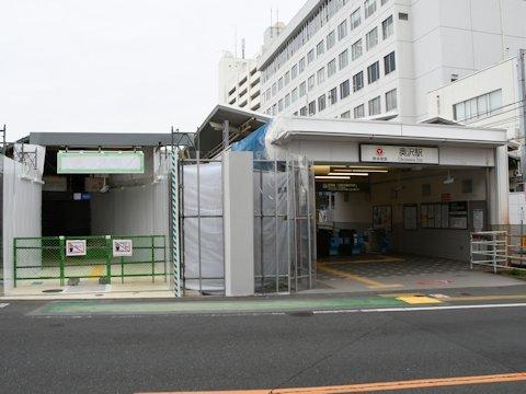 奥沢駅目黒方面ホーム改札口が移動への画像