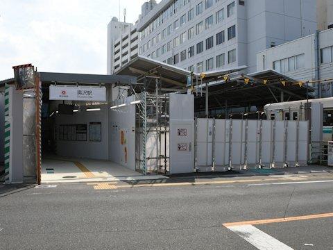奥沢駅改良工事 2020年5月編の画像