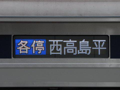 mg_local_blue_02.jpg