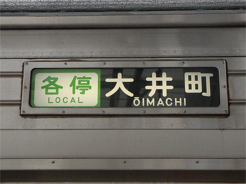oim09_84.jpg