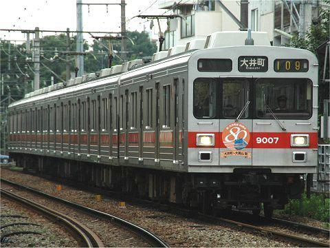 oimachi80th_01.jpg