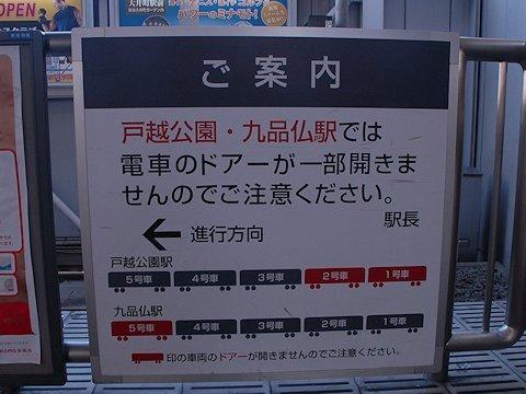 om03_20130223_04.jpg