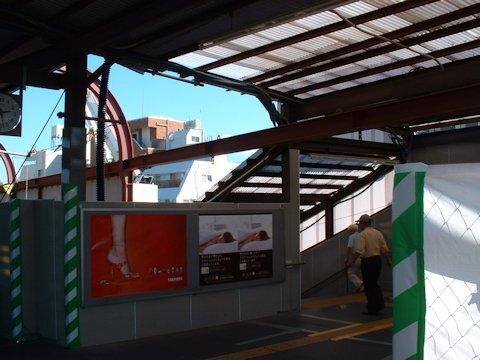 旗の台駅改良工事 2005年9月編の画像