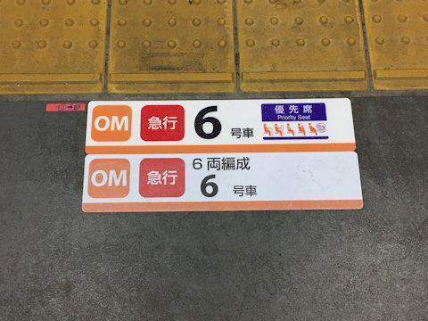 om_exp_7cars_04.jpg