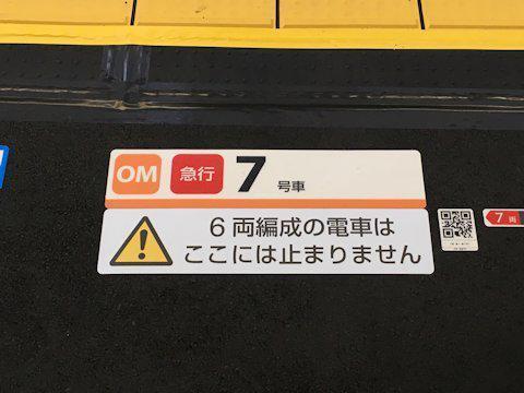 om_exp_7cars_05.jpg