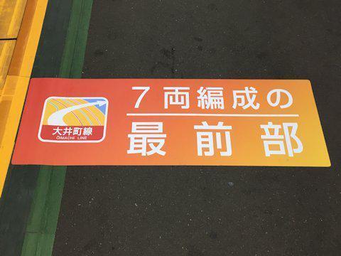 om_exp_7cars_08.jpg