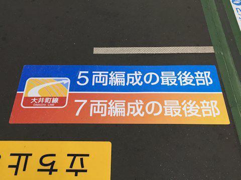 om_exp_7cars_09.jpg