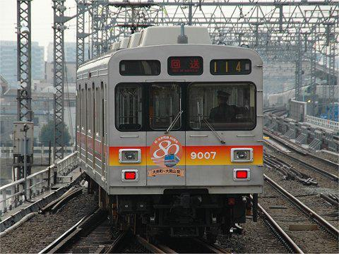 om_line_change_2008_04.jpg