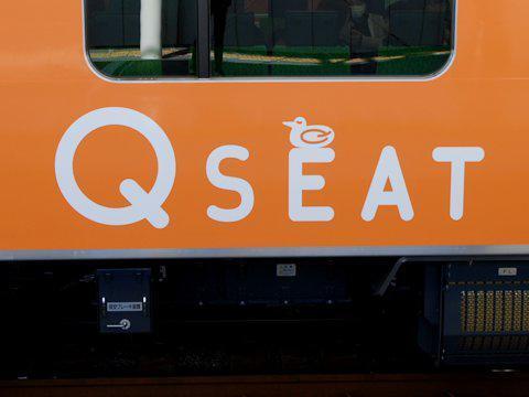 q_seat_03.jpg