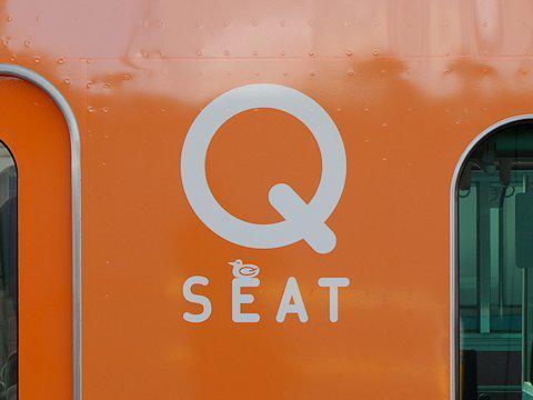 q_seat_04.jpg