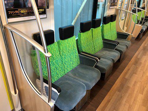 q_seat_06.jpg