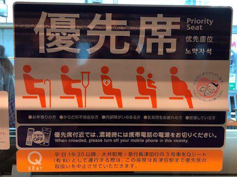 q_seat_08.jpg