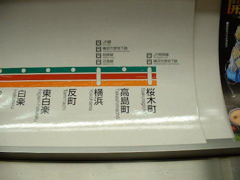 sakuragicho04_03.jpg
