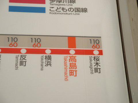 sakuragicho04_04.jpg