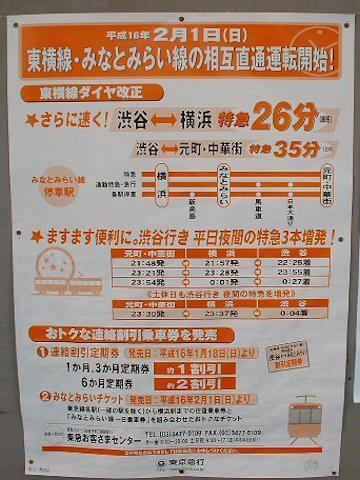 sakuragicho05_05.jpg