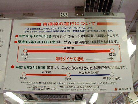 sakuragicho05_10.jpg
