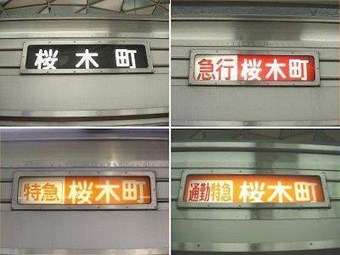 sakuragicho06_06.jpg