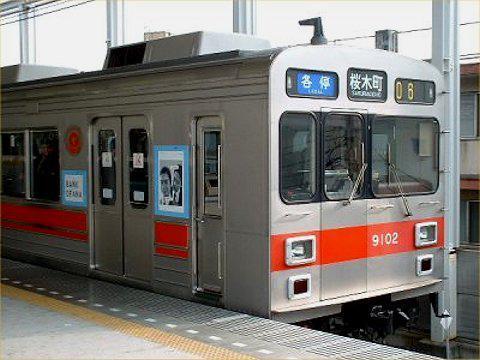 2004年1月30日 横浜-桜木町間最後の日の画像