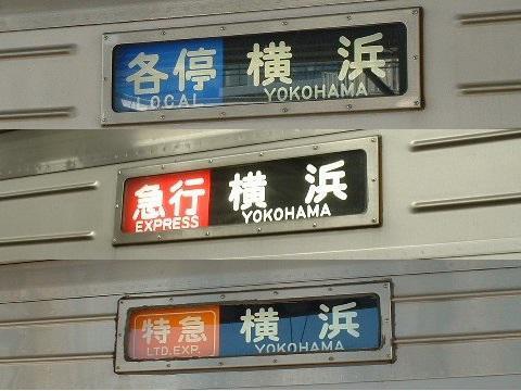 sakuragicho09_06.jpg