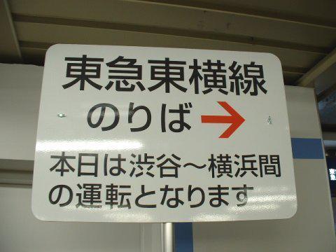 sakuragicho09_07.jpg