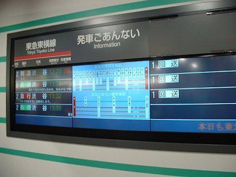 sakuragicho09_09.jpg
