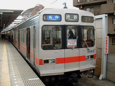 sakuragicho10_02.jpg