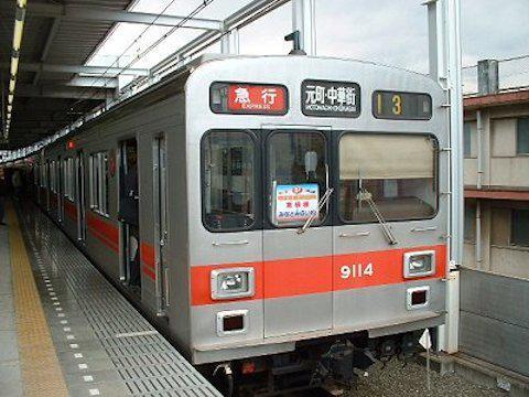 sakuragicho10_03.jpg