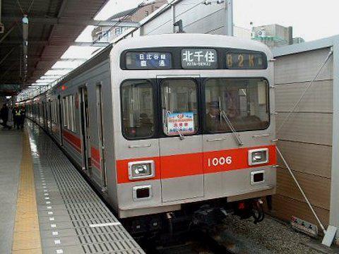 sakuragicho10_04.jpg