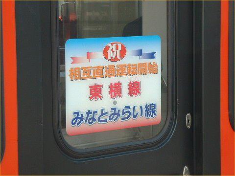 sakuragicho10_09.jpg