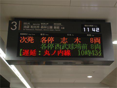 shibuya2008_06.jpg