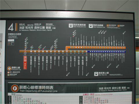 shibuya2008_07.jpg