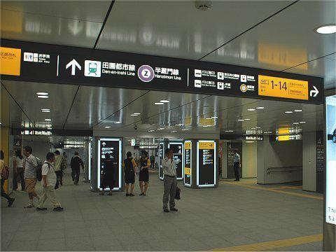 shibuya2008_08.jpg