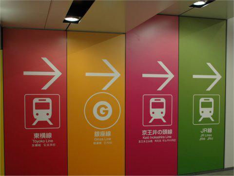 shibuya2008_10.jpg