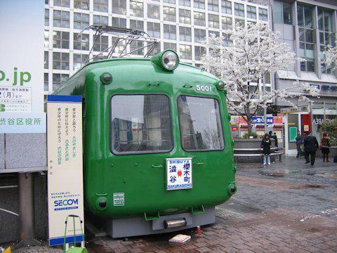shibuya5000_200703_02.jpg