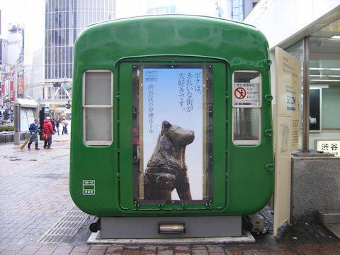 shibuya5000_200703_04.jpg