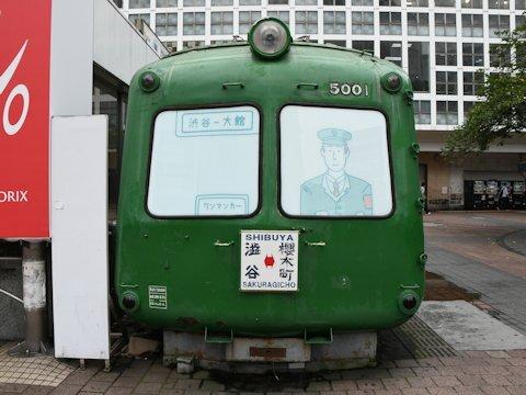 shibuya5000_202007_02