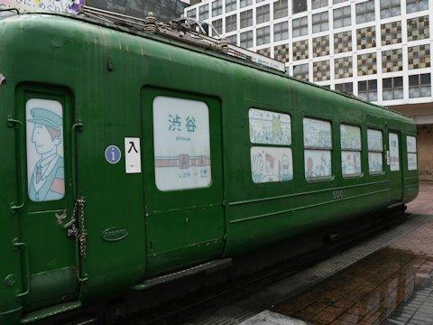 shibuya5000_202007_03