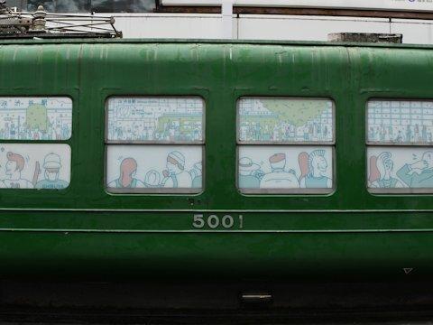 shibuya5000_202007_05