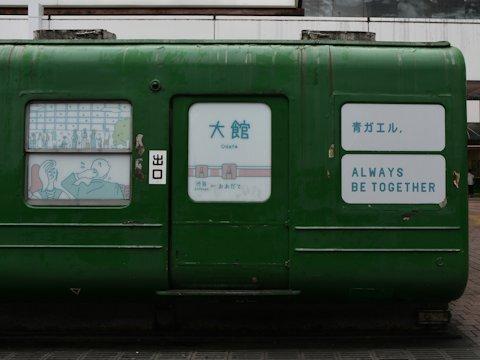 shibuya5000_202007_06