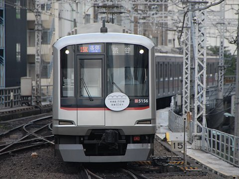 shibuya85th_01.jpg