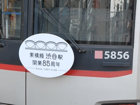 shibuya85th_02.jpg