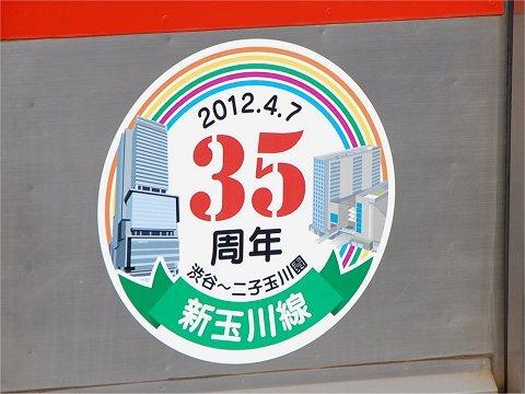 st35_03.jpg