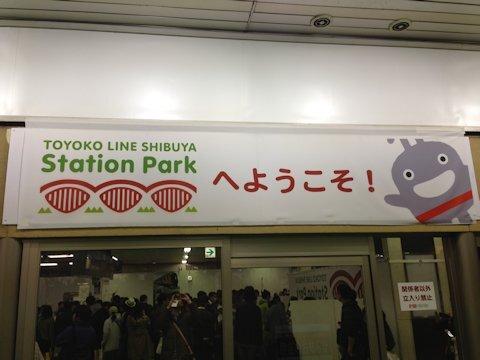 stapark_02.jpg