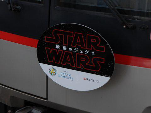 star_wars_2017_02.jpg