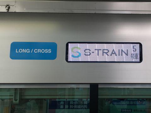 strain_20170325_01.jpg
