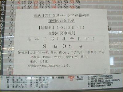 tob105.jpg