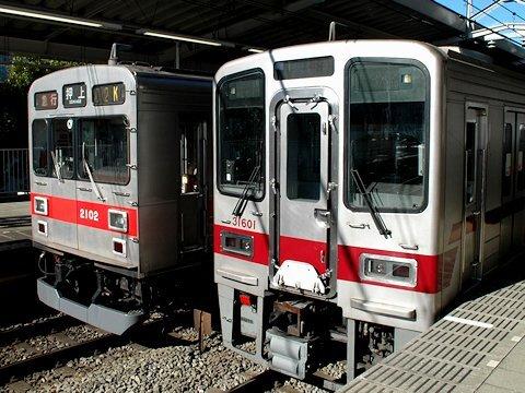 東武30000系 田園都市線・半蔵門線から離脱への画像