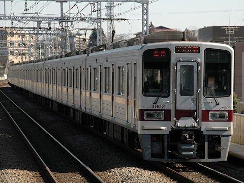 tobu30000_f12